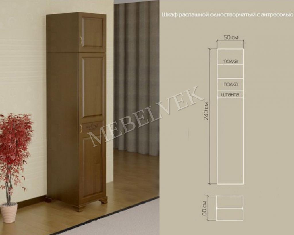 Шкаф Витязь 125 рисунок муза из массива