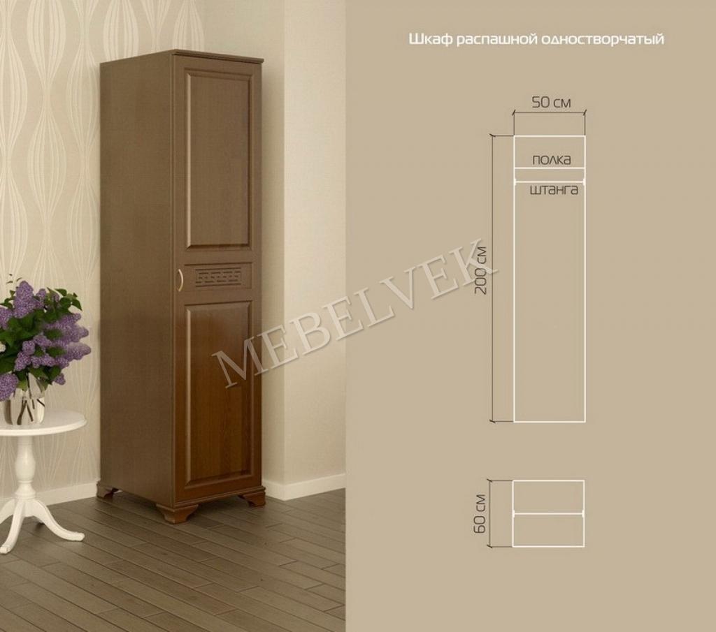 Одностворчатый шкаф Витязь 112 рисунок Классика (материал: массив дерева) с полками